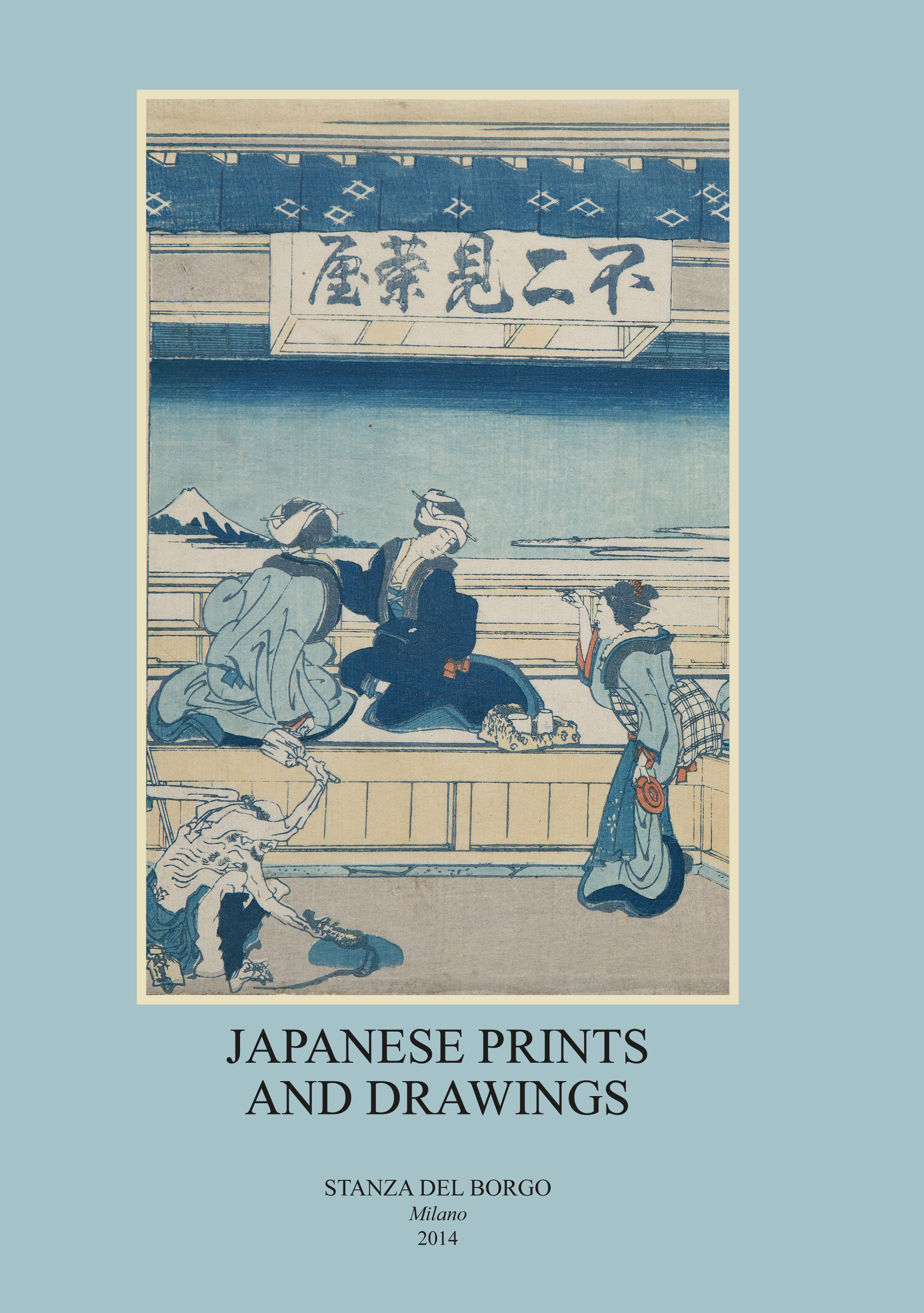 Japanese Prints and Drawings 2014
