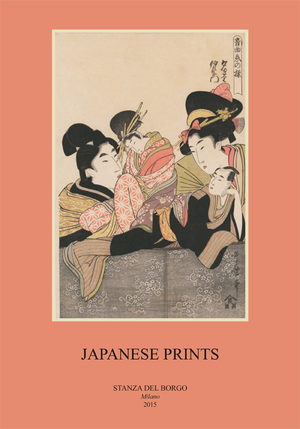 Japanese Prints and Drawings 2015