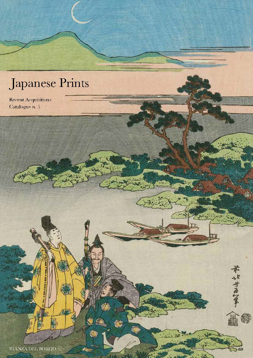 Japanese Prints and Drawings 2017