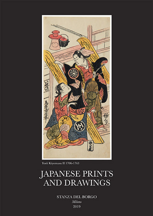 Japanese Prints and Drawings 2019